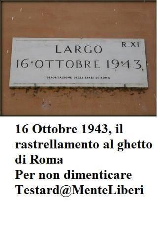 Rastrellamento ghetto Roma