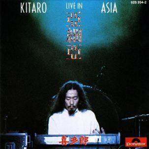 Kitaro live asia