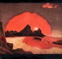 Logo Grande - Rosso Sole